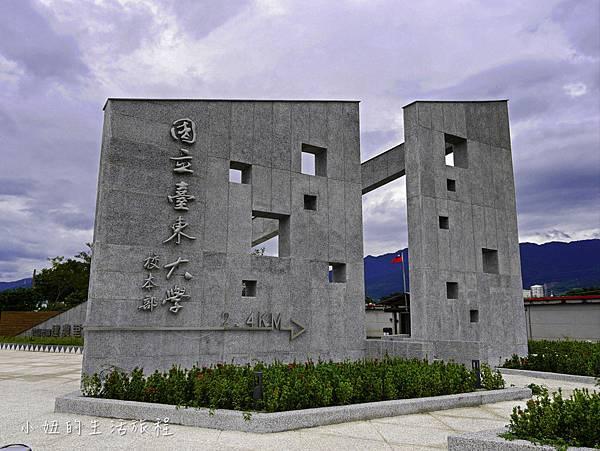 台東大學圖書館-1.jpg