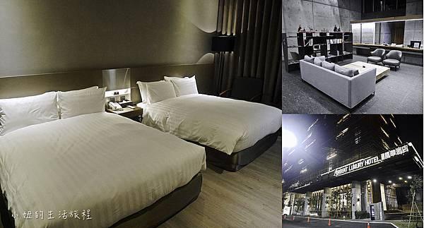 嘉楠風華酒店,嘉義飯店,嘉義住宿-32.jpg