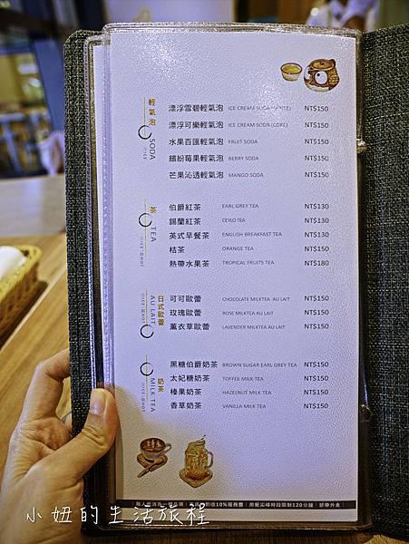 Woosa台北,Woosa台北京站店-10.jpg