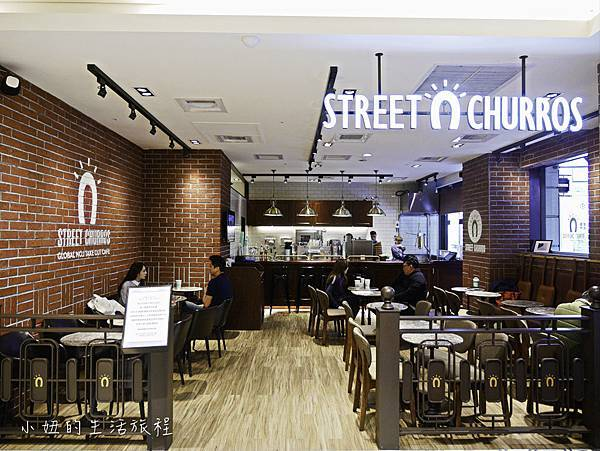 street churros a8,吉拿漢堡-4.jpg