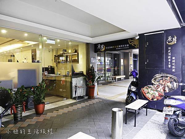 原月日式頂級帝王蟹燒烤吃到飽-1.jpg