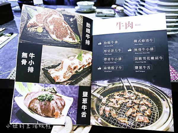 原月日式頂級帝王蟹燒烤吃到飽-9.jpg