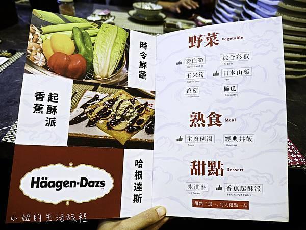 原月日式頂級帝王蟹燒烤吃到飽-12.jpg