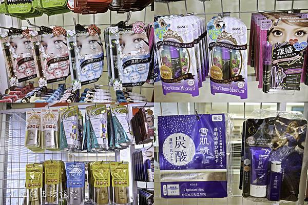 美人密碼特賣會,1205-1208,捷運大安站-112.jpg