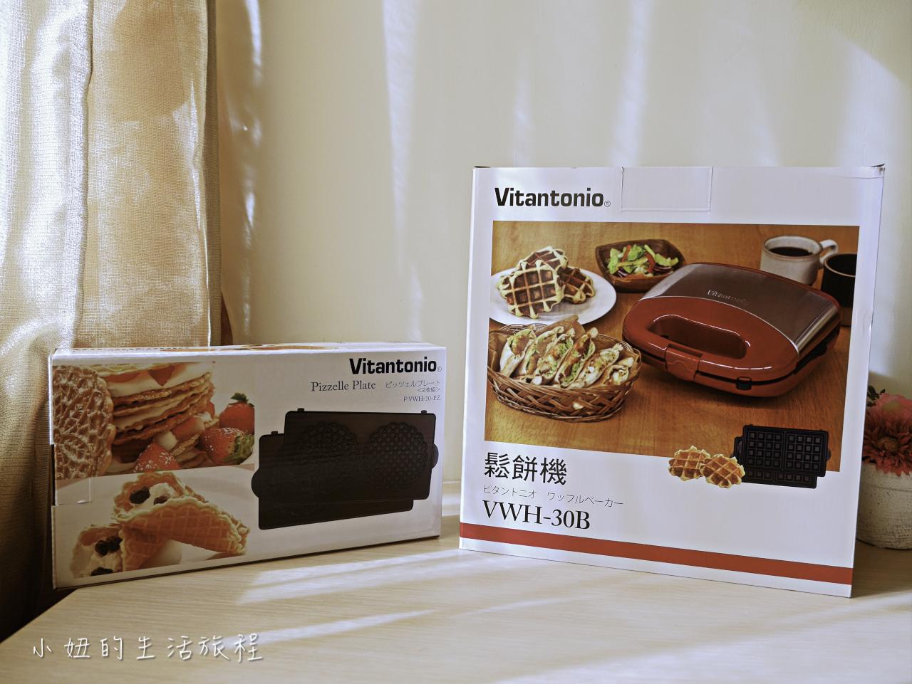 Vitantonio 鬆餅機VWH-30B ,蕾絲法式薄餅烤盤-1.jpg