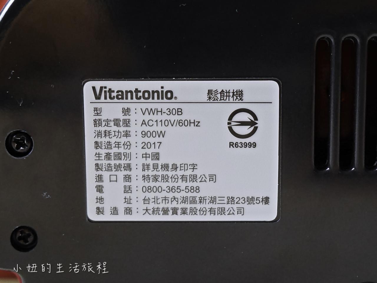 Vitantonio 鬆餅機VWH-30B ,蕾絲法式薄餅烤盤-13.jpg