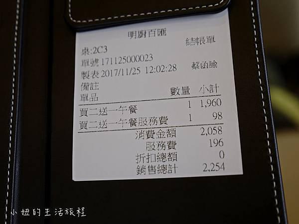 村却國際溫泉酒店,自助餐-28.jpg