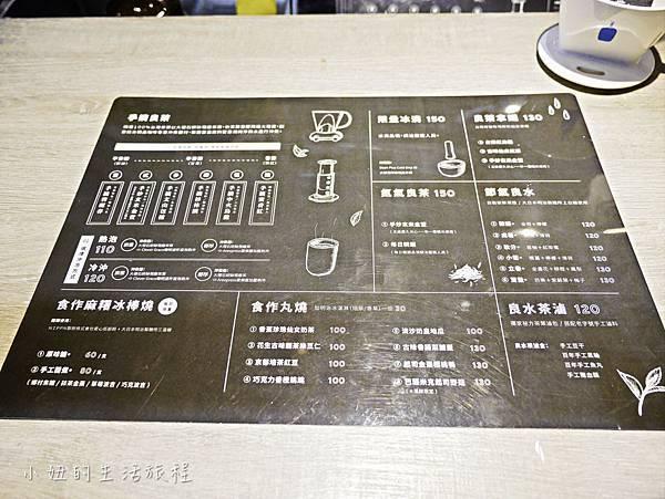 潭酵天地觀光工廠.工研醋透明製醋觀光工廠,宜蘭 醋 親子-9.jpg