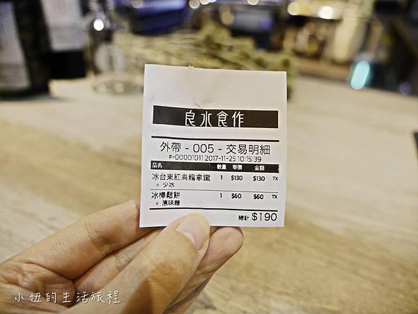 潭酵天地觀光工廠.工研醋透明製醋觀光工廠,宜蘭 醋 親子-10.jpg