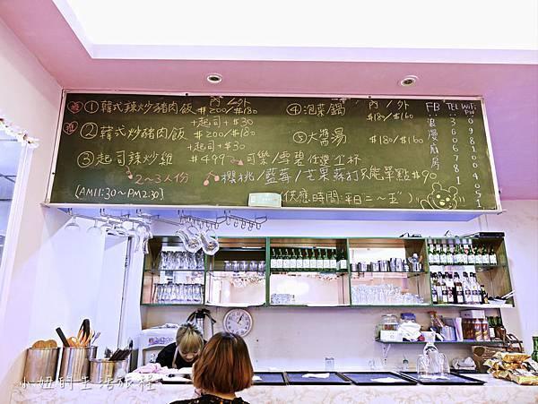 浪漫廚房,桃園美食-7.jpg