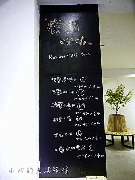 鹿點咖啡 桃園-8.jpg