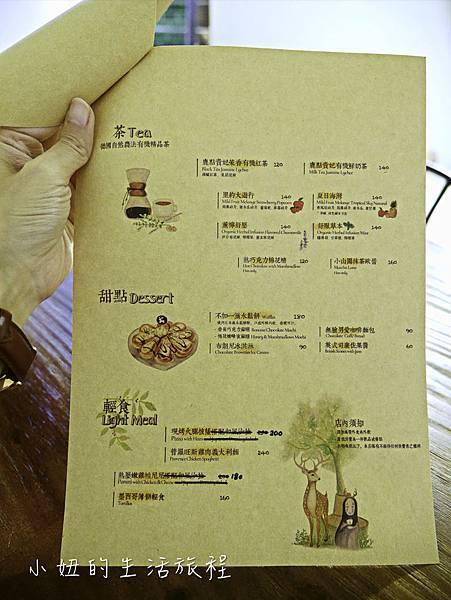 鹿點咖啡 桃園-20.jpg
