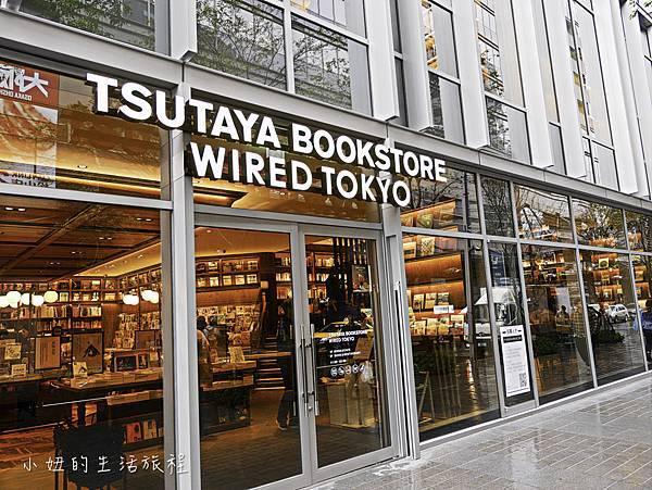 台版蔦屋書店,TSUTAYA BOOKSTORE,CITYLINK松山貳號店-2.jpg
