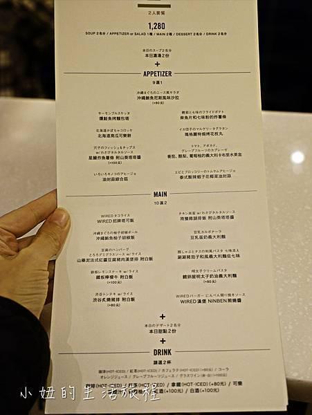 台版蔦屋書店,TSUTAYA BOOKSTORE,CITYLINK松山貳號店-18.jpg
