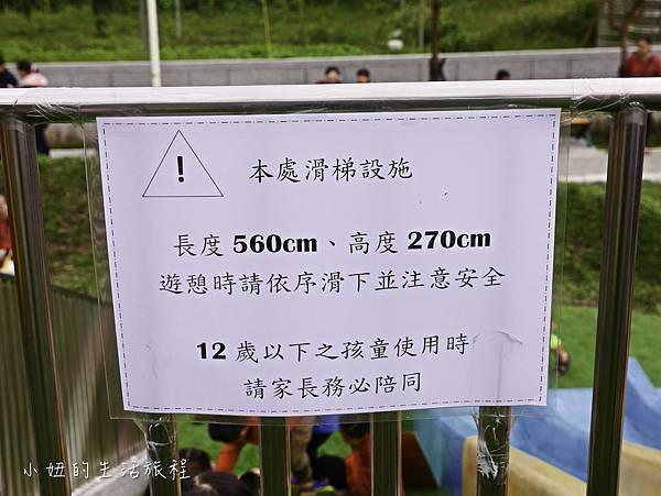 富貴綠地公園,板橋-2.jpg