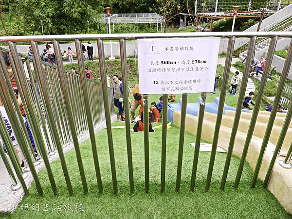 富貴綠地公園,板橋-3.jpg