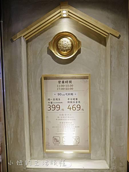 銅盤韓式烤肉 松山店,citylink-1.jpg