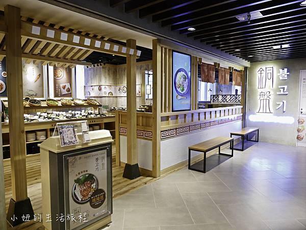銅盤韓式烤肉 松山店,citylink-2.jpg