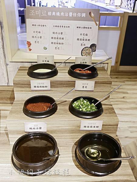 銅盤韓式烤肉 松山店,citylink-6.jpg