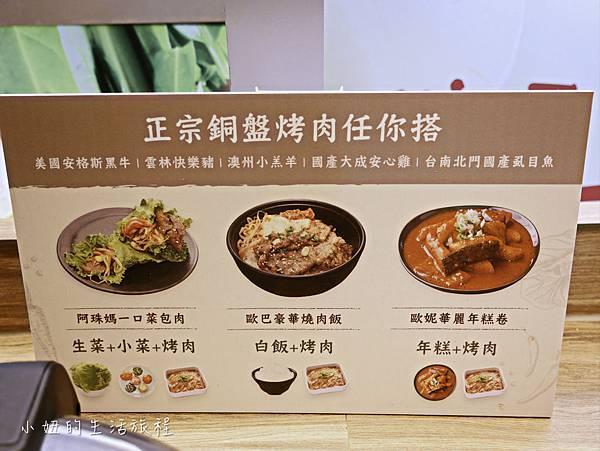 銅盤韓式烤肉 松山店,citylink-14.jpg