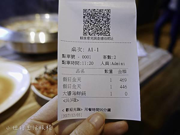 銅盤韓式烤肉 松山店,citylink-24.jpg
