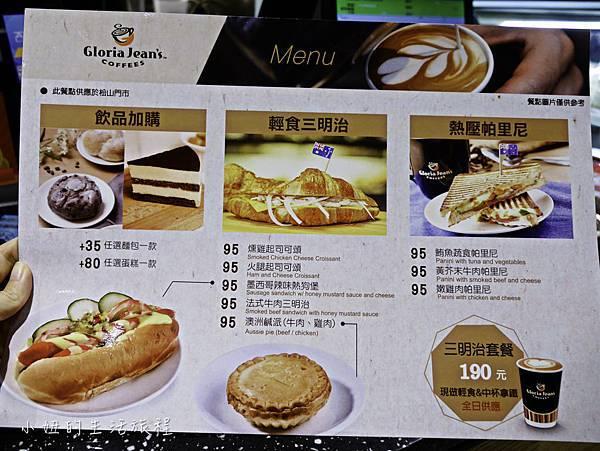 高樂雅咖啡 松山店,citylink-6.jpg