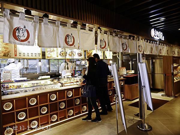 松山站食堂,citylink 二號店-5.jpg