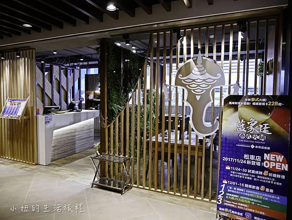 藍象廷泰式火鍋 松山 ,citylink 二號店-2.jpg