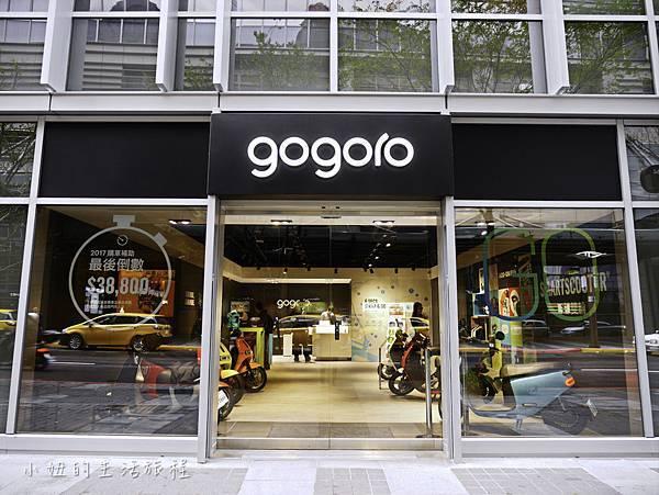 gogoro 松山店,citylink-1.jpg