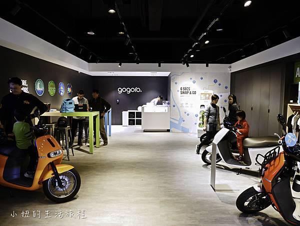 gogoro 松山店,citylink-3.jpg