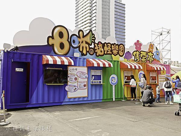 8咘的搞怪樂園-彩虹慶典,8咘 台中-2.jpg