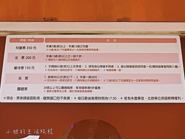 8咘的搞怪樂園-彩虹慶典,8咘 台中-3.jpg