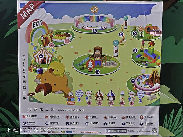 8咘的搞怪樂園-彩虹慶典,8咘 台中-6.jpg