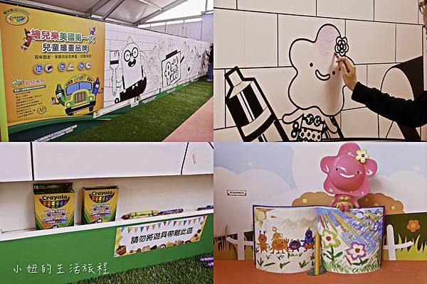 8咘的搞怪樂園-彩虹慶典,8咘 台中-74.jpg