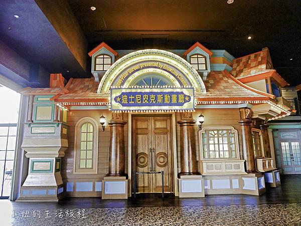 迪士尼皮克斯動畫廳,台中秀泰生活,S2館-5.jpg