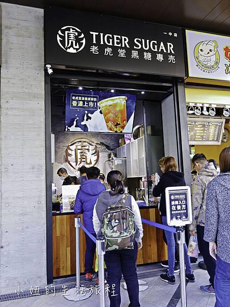 老虎堂 台中,一中街,飲料,黑糖珍珠-2.jpg