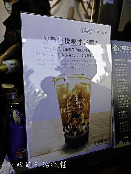 老虎堂 台中,一中街,飲料,黑糖珍珠-3.jpg