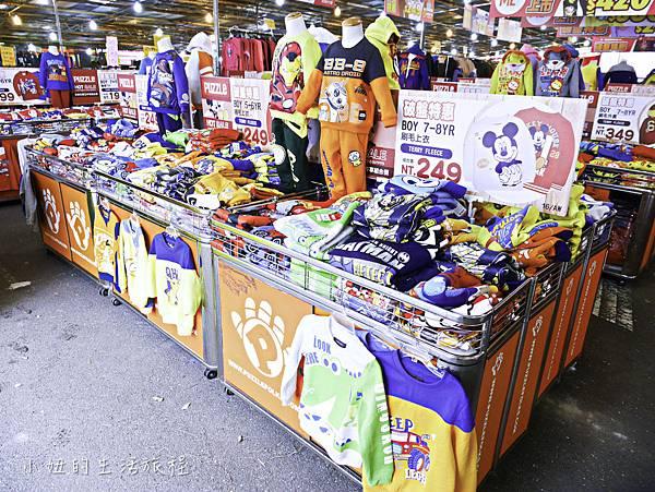 2017年,拍手秋冬系列特賣活動-13.jpg
