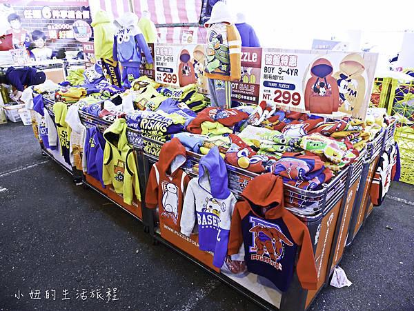 2017年,拍手秋冬系列特賣活動-17.jpg