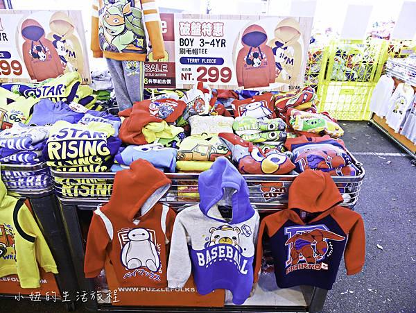 2017年,拍手秋冬系列特賣活動-18.jpg