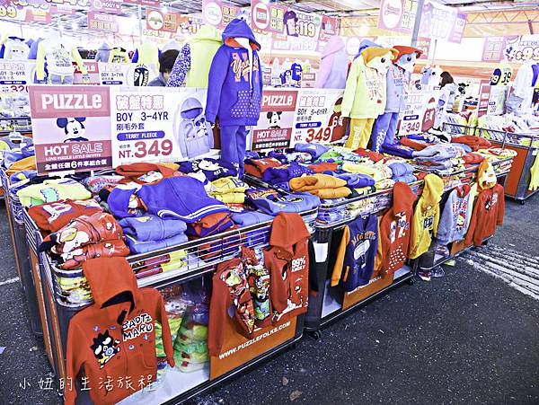 2017年,拍手秋冬系列特賣活動-23.jpg
