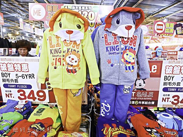 2017年,拍手秋冬系列特賣活動-25.jpg