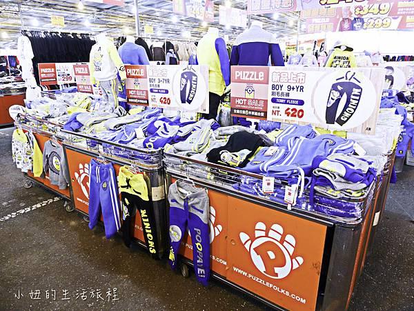 2017年,拍手秋冬系列特賣活動-35.jpg