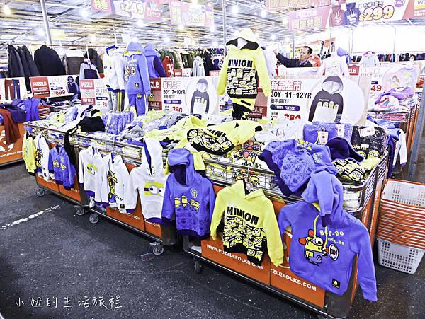 2017年,拍手秋冬系列特賣活動-45.jpg