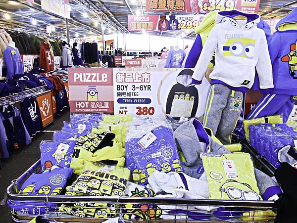 2017年,拍手秋冬系列特賣活動-46.jpg