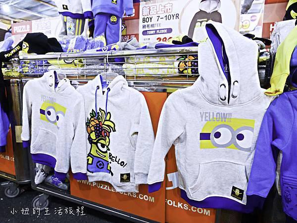 2017年,拍手秋冬系列特賣活動-50.jpg