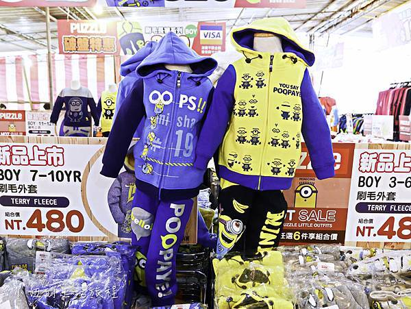 2017年,拍手秋冬系列特賣活動-55.jpg