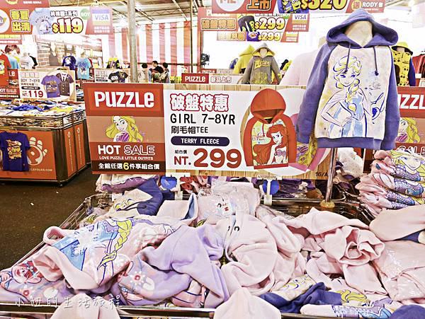 2017年,拍手秋冬系列特賣活動-65.jpg