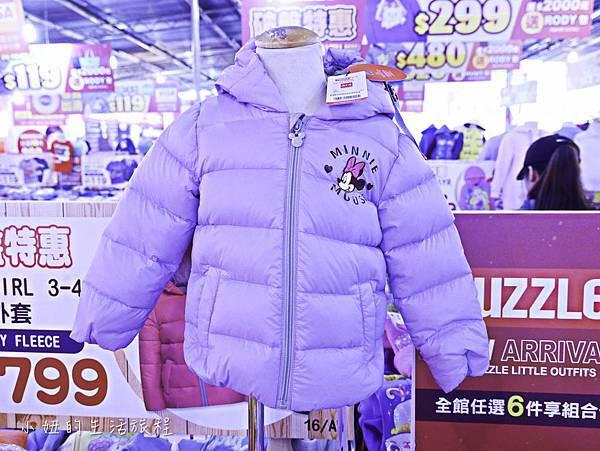 2017年,拍手秋冬系列特賣活動-73.jpg