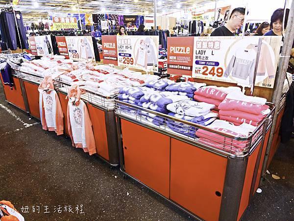 2017年,拍手秋冬系列特賣活動-77.jpg